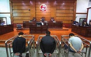 刑事案件开庭