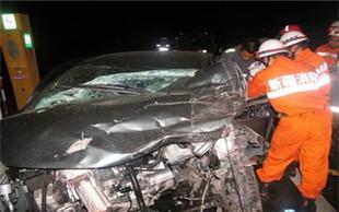 交通事故责任认定