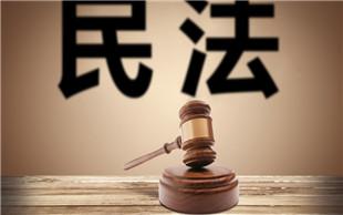 律师收费标准