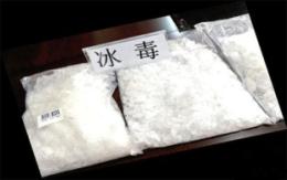 毒品犯罪量刑标准