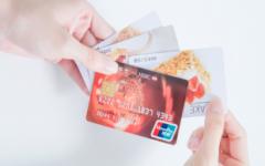 凍結銀行卡