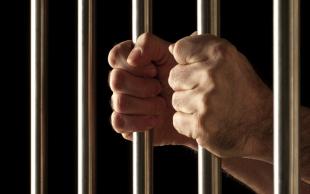 治安管理处罚法