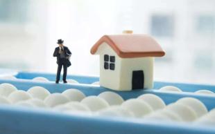 房產稅稅率