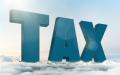普通发票税率