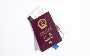 尽快拿到护照