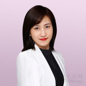 东丽区荣婕律师