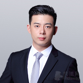 蕲春县汪浩律师