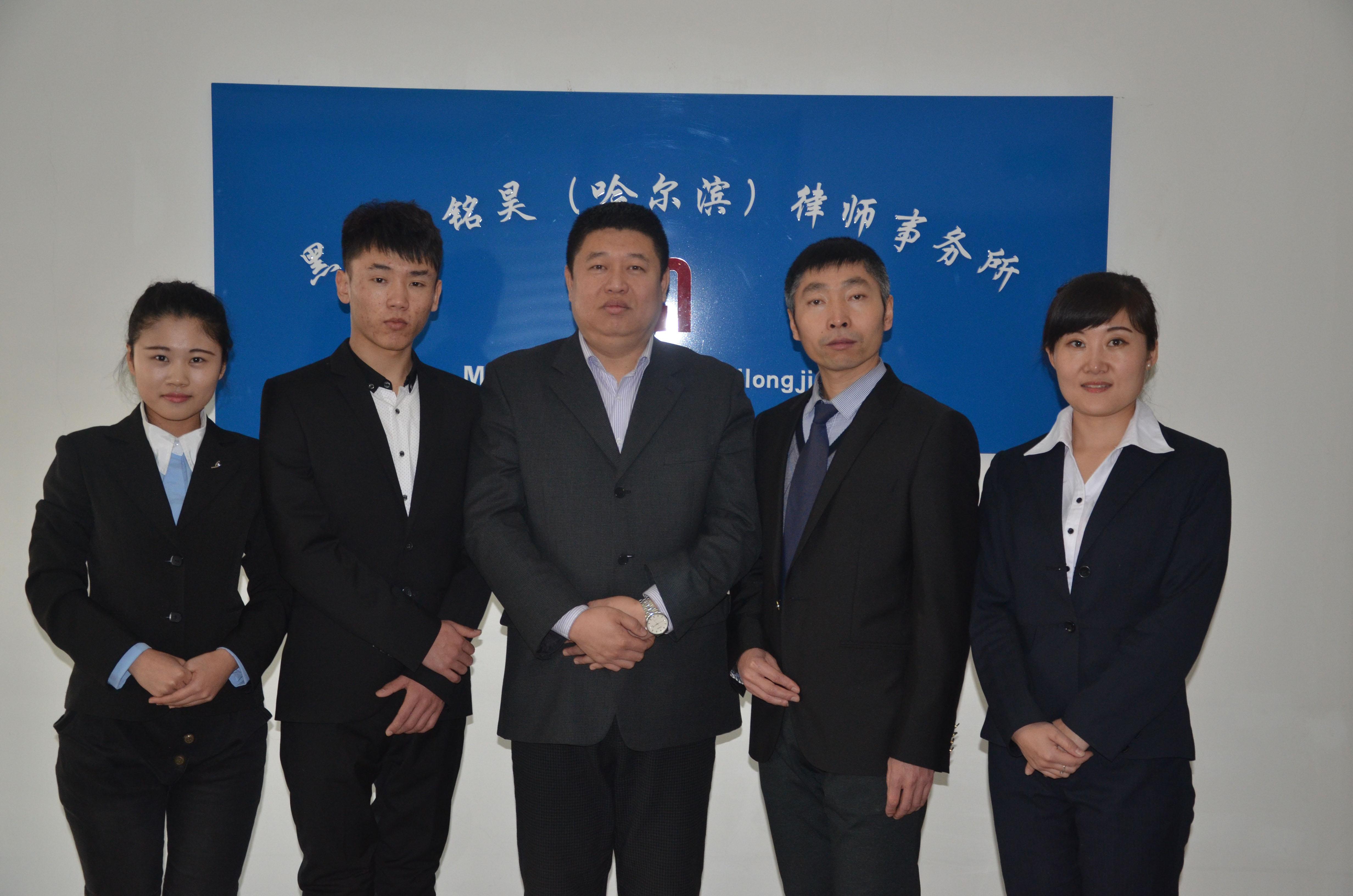 欢迎光临黑龙江黑河李洪良律师的网上法律咨询室.