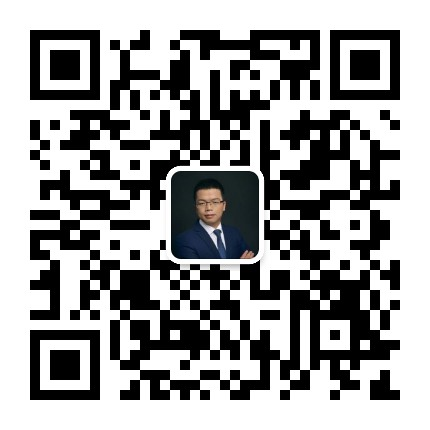 劉加民律師微信二維碼