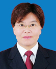 张玉娟律师