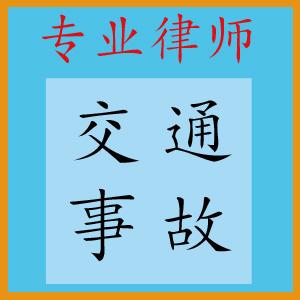 乌鲁木齐律师 邓刚平