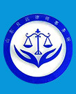 广饶县山东良远律所律师