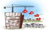 棚戶區改造政策