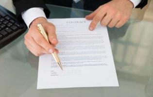 房屋买卖补充协议