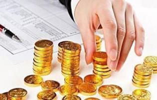 私募基金成立的條件