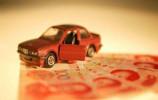 交通事故賠償