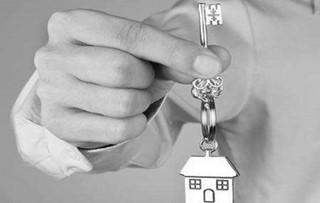 离婚房产评估