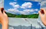 環境保護稅相關