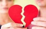 感情不合离婚
