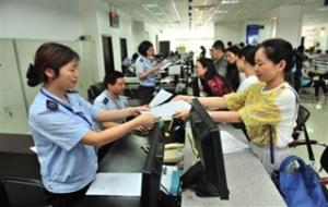 稅務登記證有效期