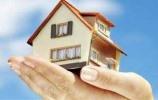 继承房产要交税吗
