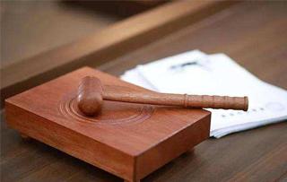 起诉离婚条件