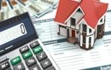 二手房貸款年限規定