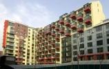 北京公租房