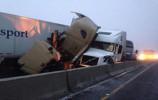 车祸算意外险吗