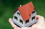 住房公积金提取政策