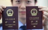 辦理護照需要什么材料
