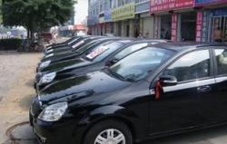 汽车租赁税率