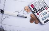 银行利息怎么计算