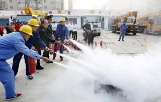 企业消防安全常识