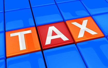 租赁合同印花税怎么算
