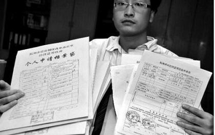 經濟適用房申請書范本2018