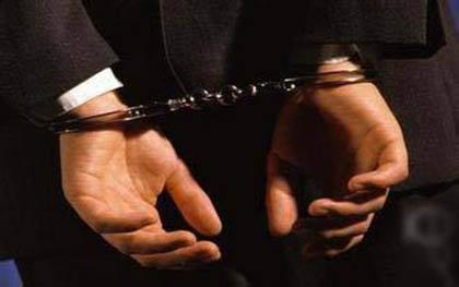 非法拘禁罪侵害的對象是誰