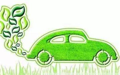 汽车购置税减半怎么计算