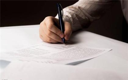 法人代表授權委托書格式