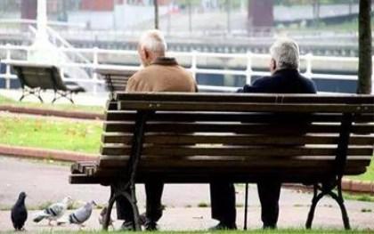 养老金计算方式有哪些