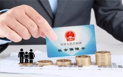 上海社保基数上限是什么