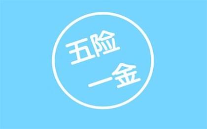 logo 标识 标志 设计 矢量 矢量图 素材 图标 420_263
