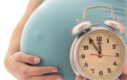 国家法定晚婚晚育产假多少天