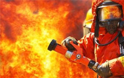 物业消防安全管理的执行标准