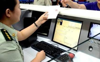北京工作居住证办理条件材料及流程