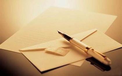 刑事案件申诉材料怎么写
