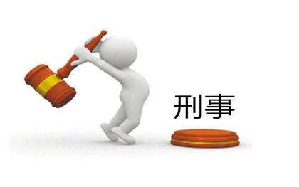 刑事案件申诉程序具体规定