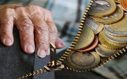 2018年新型农村养老保险新政策
