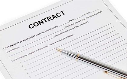 房屋租赁合同是否必须采取书面形式