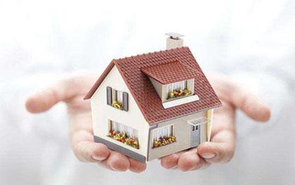 提前解除房屋租赁合同的条件